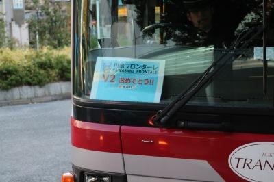 東急バスのメッセージ
