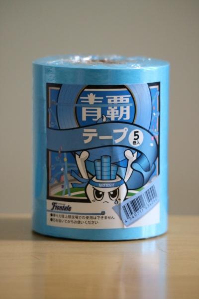 青覇テープ