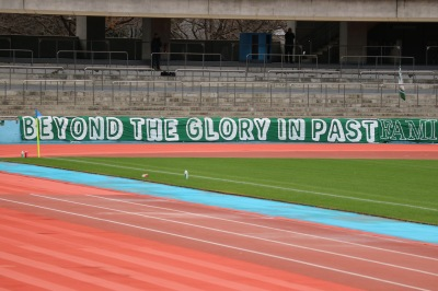 BEYOND THE GLORY IN PAST
