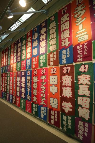 大相撲川崎場所のコラボレーション