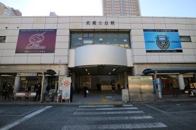 JR武蔵小杉駅北口の駅舎