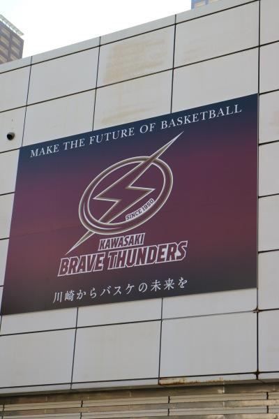 JR武蔵小杉駅北口のクラブロゴ