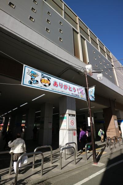 新丸子駅東口の横断幕