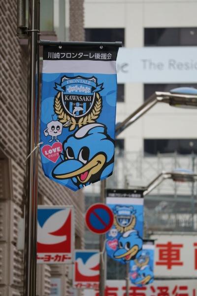 武蔵小杉駅前通り商店街のタペストリーも川崎フロンターレに
