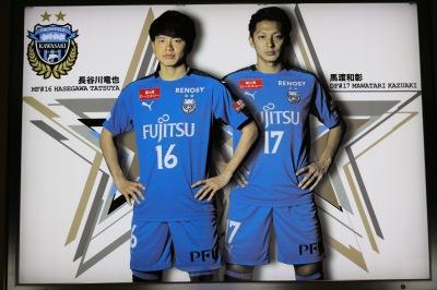 長谷川竜也選手、馬渡和彰選手