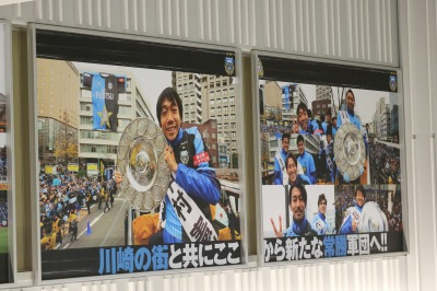「川崎の街と共にここkら新たな常勝軍団へ!!」