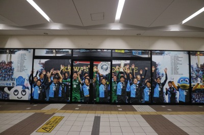 川崎フロンターレ優勝セレモニーの写真