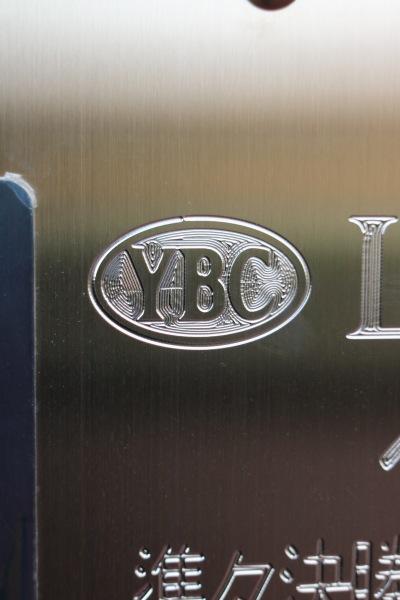 ルヴァンカップ「YBC」のロゴ
