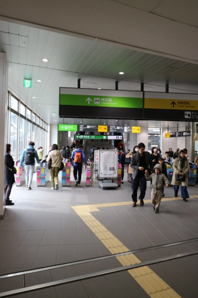 改善された菊名駅の乗り換え