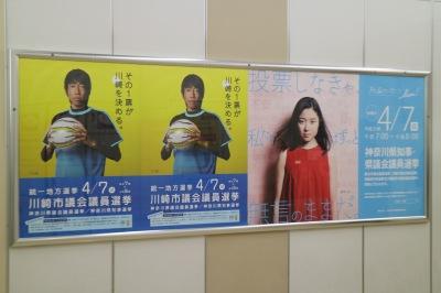 JR武蔵小杉駅構内