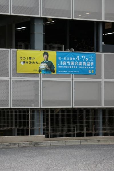 武蔵小杉新駅前の駐輪場