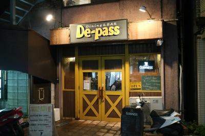 法政通り商店街「De-pass」