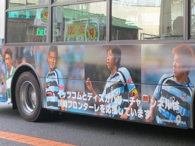 2012年に走っていた川崎フロンターレラッピングバス