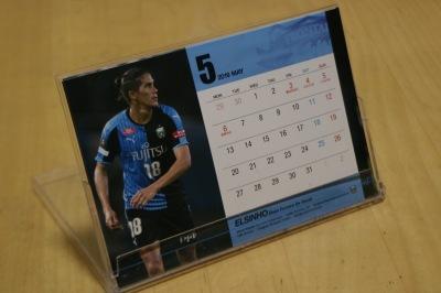 5月のカレンダーはエウシーニョ選手