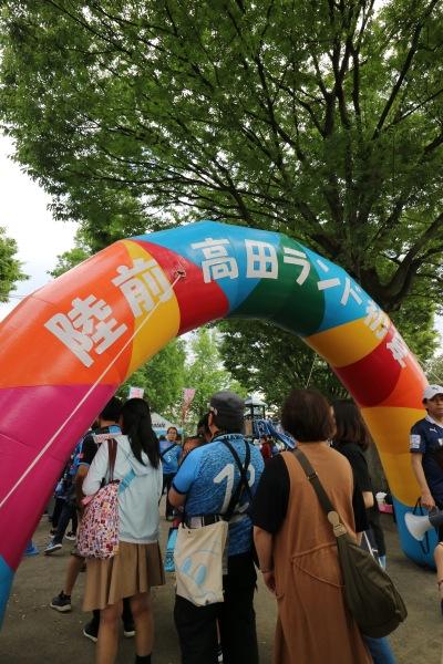 陸前高田ランド・初夏