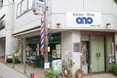 「小野理容店」