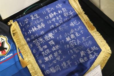 U-17ワールドカップインド大会の日本代表サイン入りフラッグ