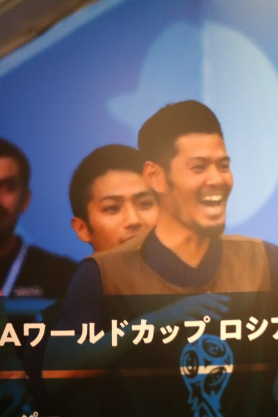大島僚太選手の写真