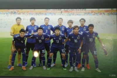 U-20日本代表の写真