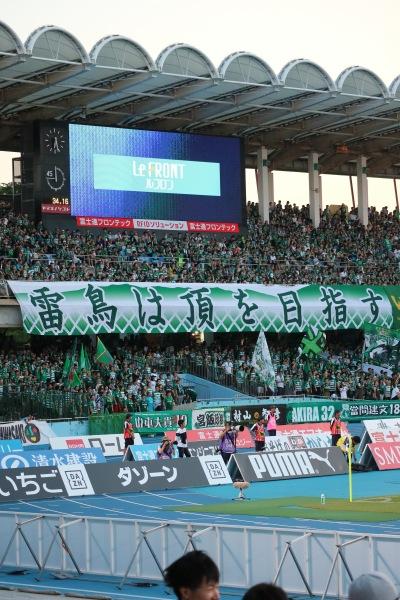 松本山雅FCのサポーターの皆さん