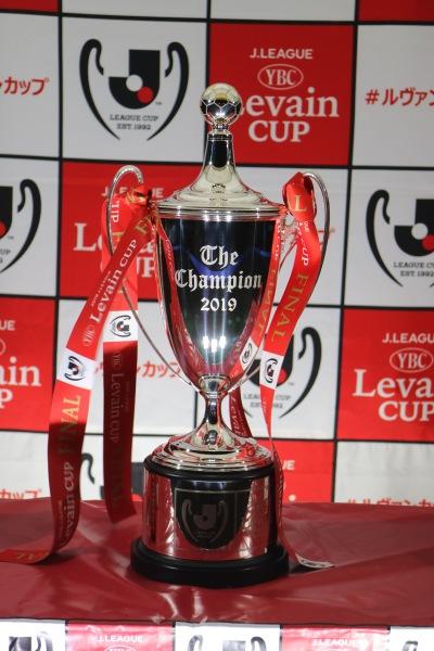 ルヴァンカップの優勝杯