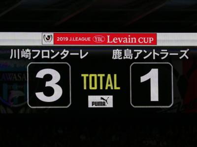 3-1で川崎フロンターレが勝利