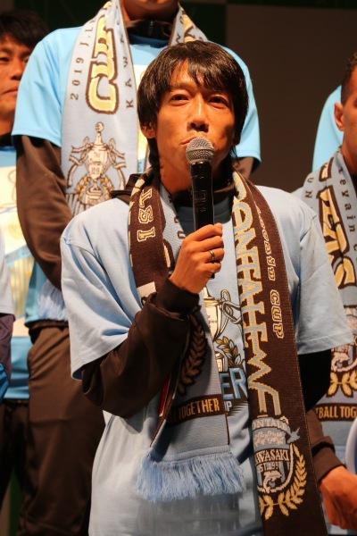 4度決勝に挑んだ中村憲剛選手