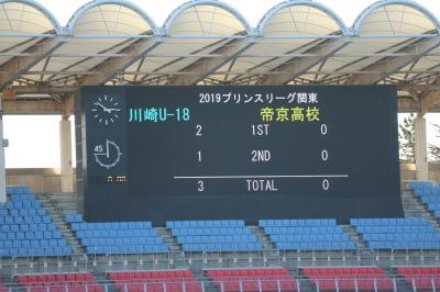 試合は3-0で勝利