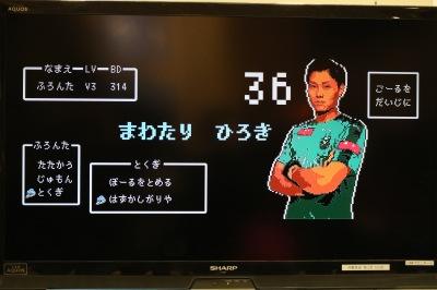 カワサキゲームショーコラボの選手紹介