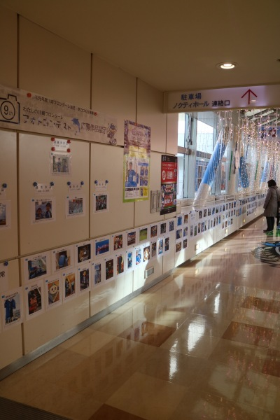 9階渡り廊下の「わたしの川崎フロンターレフォトコンテスト」」