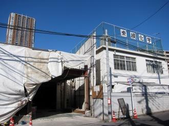 東横化学の施設取り壊し(反対側から)