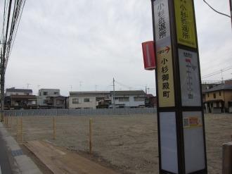 東急バス川崎営業所跡地(府中街道側から)
