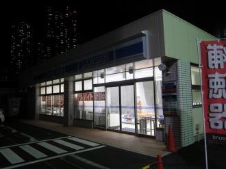 ローソン府中街道中丸子店
