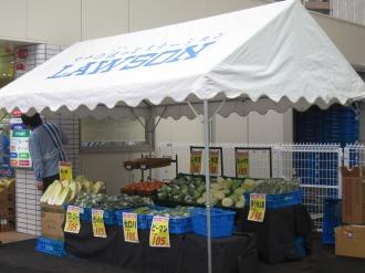 野菜のオープンセール