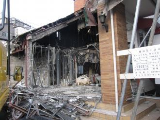 解体が進むリンガーハット川崎武蔵小杉店