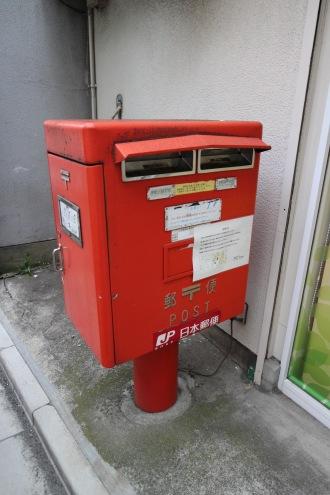 「薬樹薬局」前の郵便ポスト