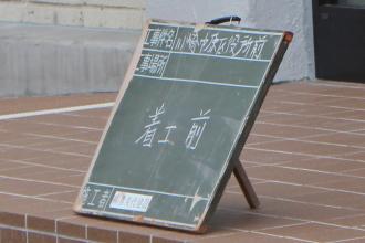「セブンイレブン川崎中原区役所前店」着工前の確認写真撮影