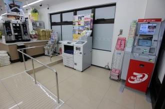 広いコピー機・ATMスペース