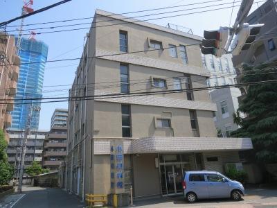 かつての小田切病院