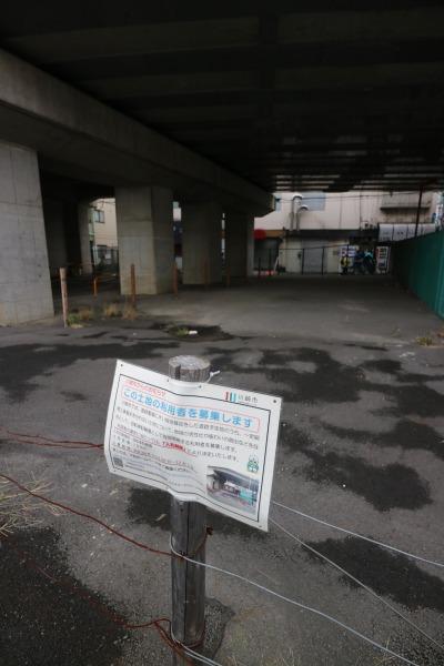 武蔵小杉駅近くの募集用地