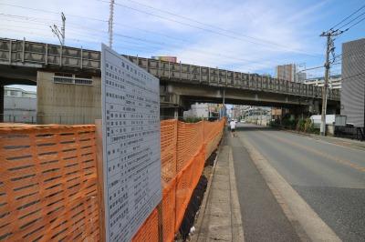 府中街道の保育所建設予定地