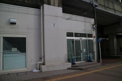 同じく「デイリーヤマザキ川崎中原区役所前店」(実質閉店状態)
