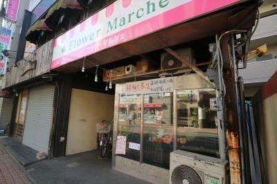 東急線高架近くの「フラワーマルシェ」が移転先募集