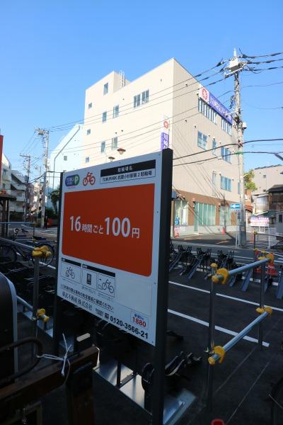 TOBU PARK武蔵小杉駅第2駐輪場