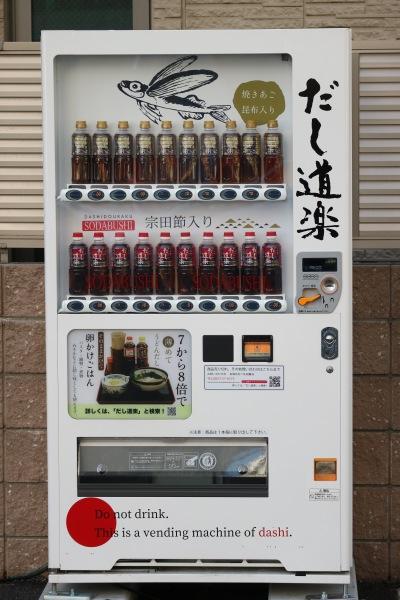 あらためて、自動販売機を見直す