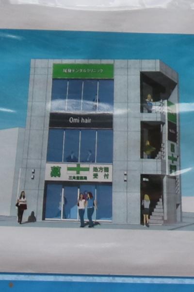新ビルのイメージパース
