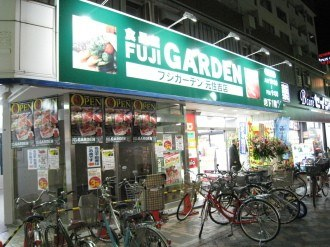 FUJI GARDEN(富士ガーデン)元住吉店