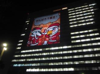富士通川崎工場本館のクリスマスウインドウアート