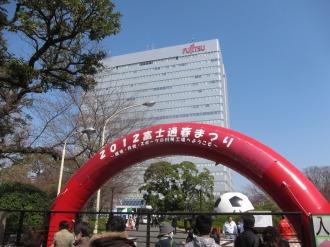「2012富士通川崎工場春まつり」ゲート
