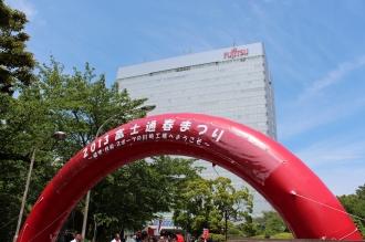 「2013富士通川崎工場春まつり」入口